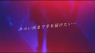 福岡を拠点に活動する 平均年齢15.3歳のネクストジェネレーションアイド...