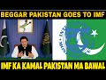 PAKISTAN in deep trouble BEGS for loan once again from IMF   PAKISTAN KA THE END