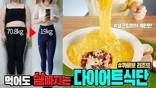 [-19kg]쫀득꾸덕한(?) 달걀 까르보나라 리조또 다…