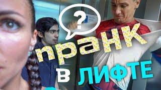 РашаТай 12 серия. СМЕШНОЙ ПРАНК В ЛИФТЕ