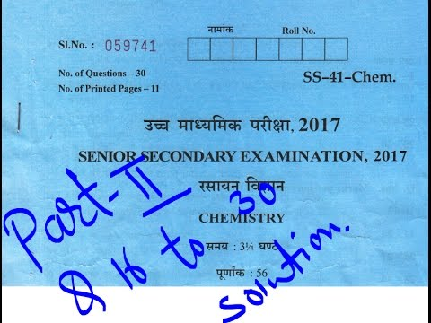 Chemistry question paper class 12 year 2017 rbse solution question chemistry question paper class 12 year 2017 rbse solution question 16 to 30 part2 malvernweather Gallery