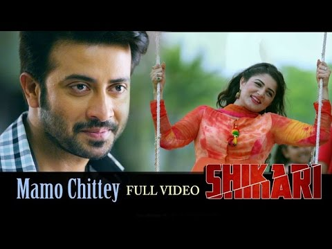 mamo-chittey-full-video-shikari-arijit-singh-&-madhura-latest-bengali-song-2016