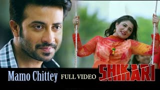 Mamo Chittey  Full Video  Shikari  Arijit Singh & Madhura  Latest Bengali song 2016