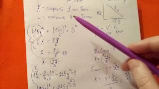 462 Алгебра 9 класс. Решение Задач с помощью уравнения
