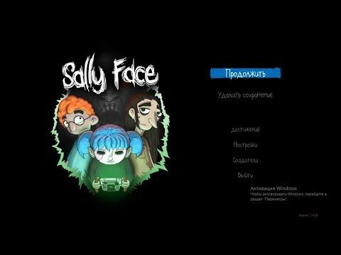 Sally Face  Эпизод №2 Призраки в доме Эдисона ч.1[видео]