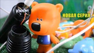 МИ-МИ-МИШКИ, НОВАЯ СЕРИЯ, 100 ДРУЗЕЙ ДЛЯ ЛИСИЧКИ, мультфильмы для детей ми-ми-мишки с игрушками