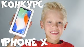 Обзор на iPhone X выигранный в автомате толкателе Конкурс на айфон 10