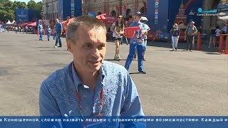 Смотреть видео Зона неограниченных возможностей. ТВ Санкт-Петербург. онлайн