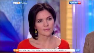 Утро России Эфир от 27 04 16