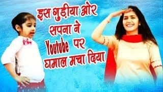 Haryanvi Super Duper Hit Song Kajal | Sapna Chaudhary | Youtube Big Hit Song | Trimurti
