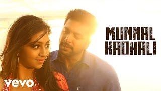Miruthan - Munnal Kadhali Lyric | Jayam Ravi, Lakshmi Menon | D. Imman