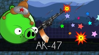 Bad Piggies - düşlerin AK-47 (Alan) - Piggy AK-47