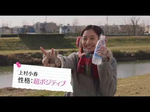 中島裕翔 僕らのごはんは明日で待ってる CM スチル画像。CM動画を再生できます。