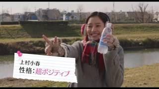 映画『僕らのごはんは明日で待ってる』予告編 岡山天音 検索動画 19