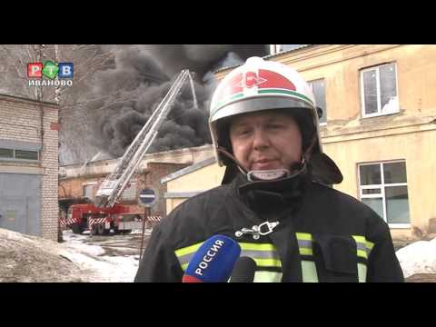 Пожар в Иванове: под завалами двое спасателей