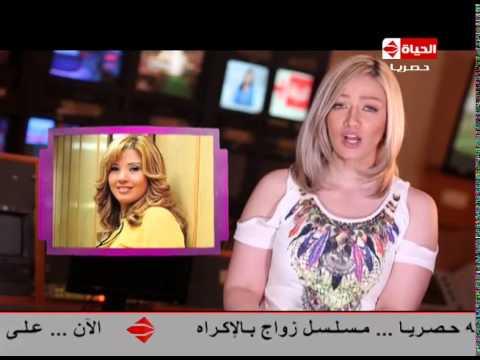 برنامج عين - رانيا فريد شوقي ... تنضم لمجموعة عمل مسلسل