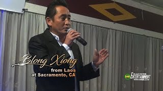 SUAB HMONG ENTERTAINMENT: Blong Xiong (from Laos) Sings (2) at Sacramento, CA