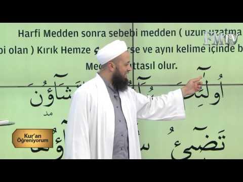 (MEDD-İ MUTTASIL) Mehmet Akdemir Hoca ile Kuran Öğreniyorum 3.Bölüm FM TV