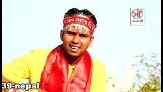 HD - Latest papular Dj Navratri Bhojpuri Devigeet // Dard Hota Raja Ji