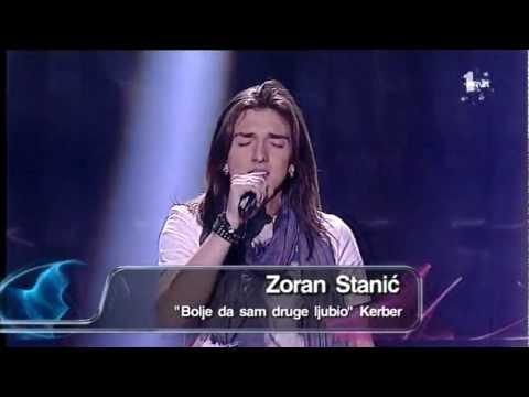 Zoran Stanić - Bolje Da Sam Druge Ljubio