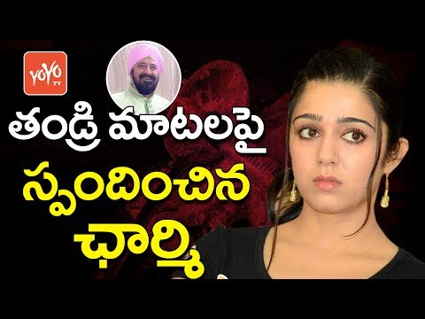 Drugs in Tollywood | Charmi Thankful to Supporters and Her Father | YOYO TV Channel