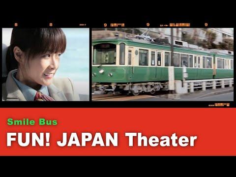 Fun! Japan Theater - Smile Bus -