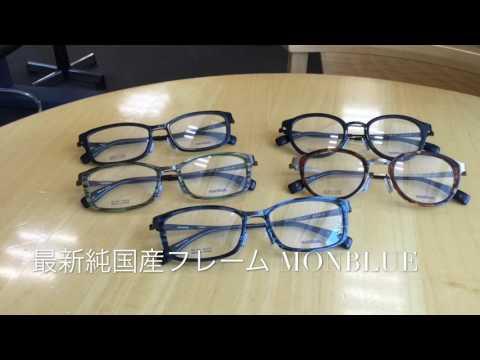THE NIKKEI MAGAZINE STYLE で紹介された最新純国産フレーム(小金井市 眼鏡)