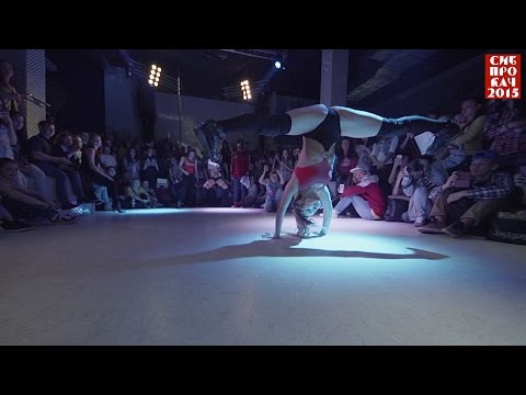 SIBERIAN DANCEHALL CONTEST 2015 videoreport by REMIZ