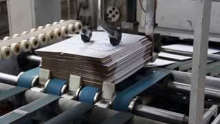Подача гофрокартона(http://yugkarton.com.ua Юг картон, югкартон, картонный завод, картонные коробки, гофрокартон, гофротара, гофрокороба,..., 2013-09-11T20:12:13.000Z)