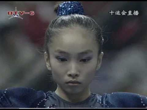 2005 China National Games WAG AA (BTV)