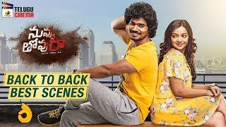 nuvvu-thopu-ra-2019-latest-telugu-movie-b2b-best-scenes-2019-new-telugu-movies-sudhakar-komakula