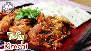 Korean Tofu Kimchi (두부 김치)  Aeri&#39s Kitchen