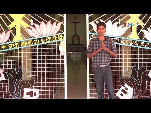Mullaitivu Beach Part -1 | Vanakkam Thainadu 15-02-2018 |  IBC Tamil TV