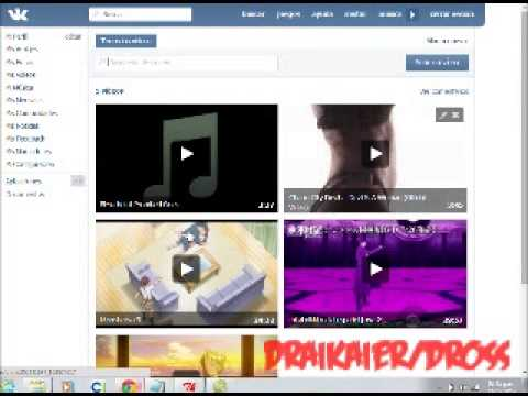 revision de  vkontakte en español [review] comunidades,musica y videos