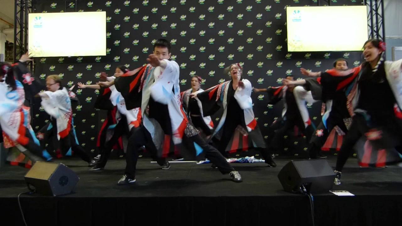 Nanchu soran japan expo sud 2017 yosakoi paris hinodemai youtube - Japan expo paris 2017 ...