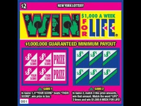 Ny lottery win for life sweepstakes and giveaways
