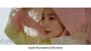 [ Mongolian Subtitle ] 7 өдрийн хатан   Queen For 7 Days
