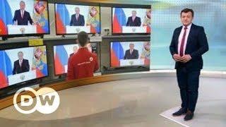 Обещания Путина год назад: это надо видеть - DW Новости (28.02.2018)