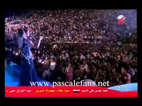 Pascale Machalani Nour El Shams Kartaj