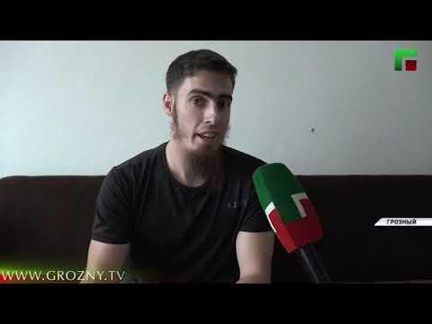 Фонд Кадырова подарил квартиру баскетболисту адаптивной школы «Ламан-Аз»