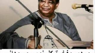 محمد وردي  اجمل اغنية نوبية اغاني نوبية .wmv