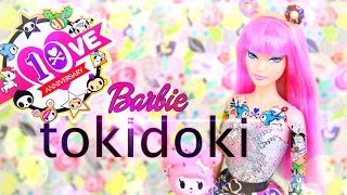 10th Anniversary Tokidoki Black Label Barbie, Awesome Stuff Week: Unwrapped!