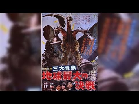 Godzilla Thon Episode 7 Ghidorah The Three Headed Monster (1964) Review