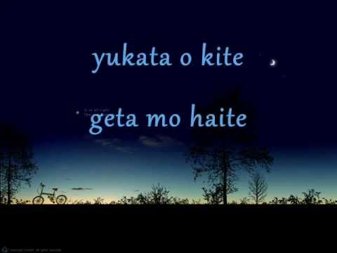 Supercell - Utakata Hanabi (Lyrics)