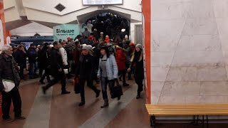 Как работает Харьковское метро 17 марта