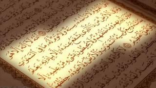 ما تيسر من سورة البقرة الشيخ عبد العزيز الكرعاني AL Garaani