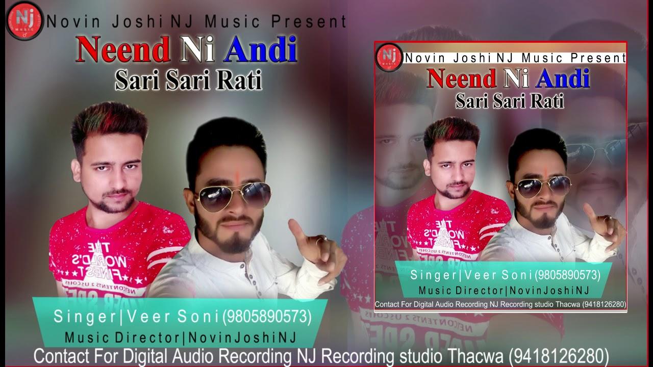 Latest Himachali Song | Neend Nhi Aundi Sari sari Raati | Voice of Veer  Soni | Music Novin Joshi NJ