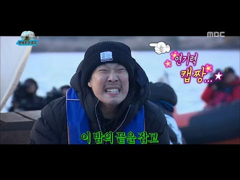 [Infinite Challenge] 무한도전 - Holding the End of This Night 20171202