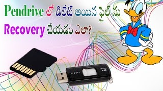how to recovery deleted file from pen drive /sdcard/hard disk in telugu