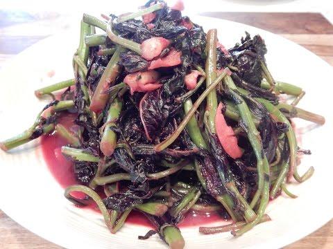 S1Ep26-Stir Fry Red Spinach with Garlic 大蒜炒红苋菜